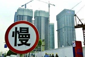 北京房价涨幅排名回落