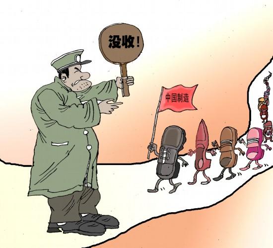 贸易版图重组 中国外贸面临更严峻挑战