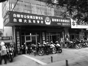 摩托车招牌图片_摩托车维修招牌_大阳摩托车