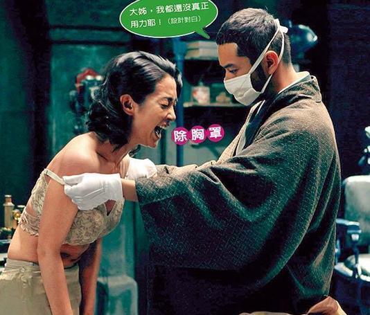 她在拍摄一场李宁玉惨遭日本军人摧残施暴的戏份时