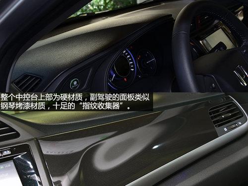 体很出色 试驾广汽本田凌派1.8L旗舰版高清图片