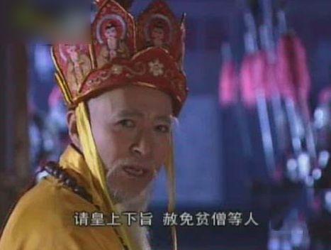 卓子/香港老配角男演员...