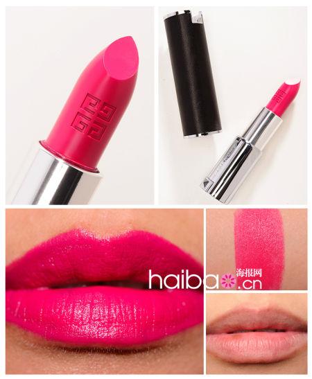 纪梵希 (Givenchy) Le Rouge唇膏 #Fuchsia Irresistible (205)
