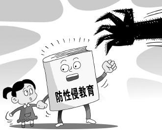 儿童画法治-法制日报 保护儿童避黑手立法要做到与时俱进
