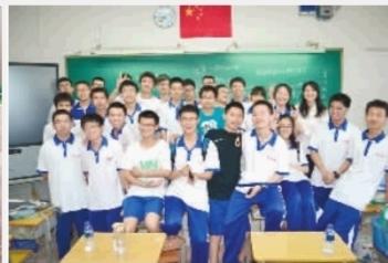 湖南师大附中最牛班18班,26人被保送北大清华,图为部分学生合影。