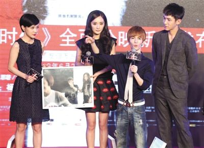 网友集体吐槽 小时代 郭敬明 不在意 给自己打60分图片