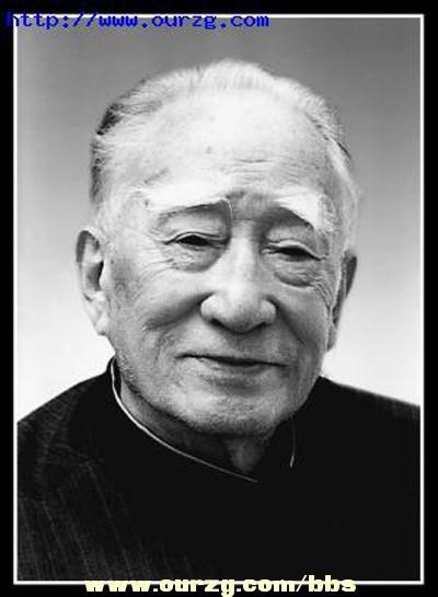 中共中央顾问委员会副主任(常务主持日常工作)薄一波(1908...