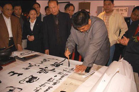 """2、2006年毛新宇博士题词""""白山黑水 建国兴邦""""。"""