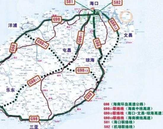 """构建""""两小时交通圈"""" 海南全面升级高速公路网"""