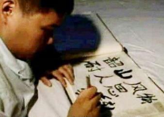 6、毛新宇回韶山时题词。