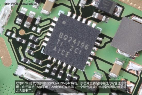 电路板 550_366