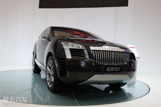红旗未来将推出两款SUV车型 2016年投产