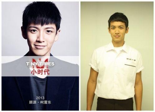 郭敬明杨幂陈学冬+《小时代》男女主角整容前后