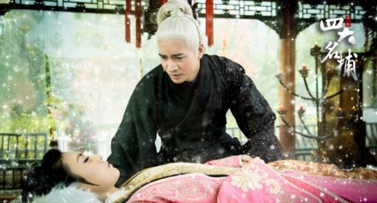 《少年四大名捕》曝超长片花 鬼鬼吴映洁首演魔幻武侠大戏