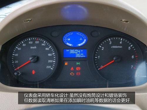 车发动机 试驾开瑞优雅2代高清图片