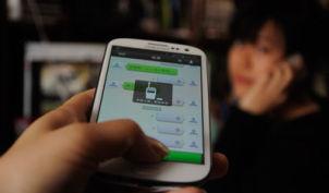 腾讯微信与中国电信首次绑定新套餐销售