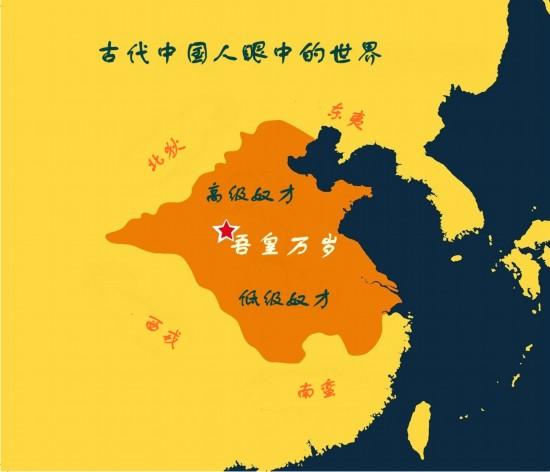 我国是世界上人口_中国人口日图片