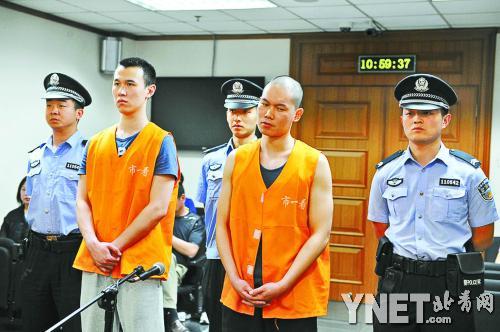 北京法院重新要求刑案被告人戴手铐脚镣受审