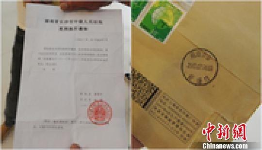曾成杰家属展示法院寄来的死刑执行通知书,曾成杰7月12日执行死刑,家属在7月14日收到通知。 杨华峰 摄