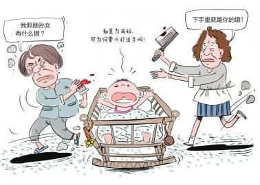 奶奶哄外婆不满太孙女用力拍打将其砍伤九九八十漫画图片