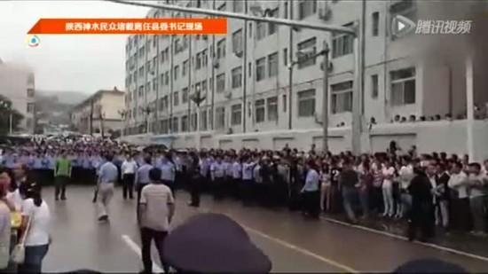 陕西神木称群体性事件平息 否认政府亏空900亿
