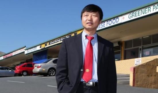 澳洲一中国移民400万元买下布里斯班购物中心