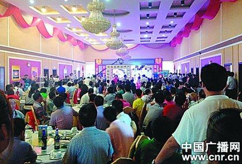 婚礼现场。来源:中国广播网