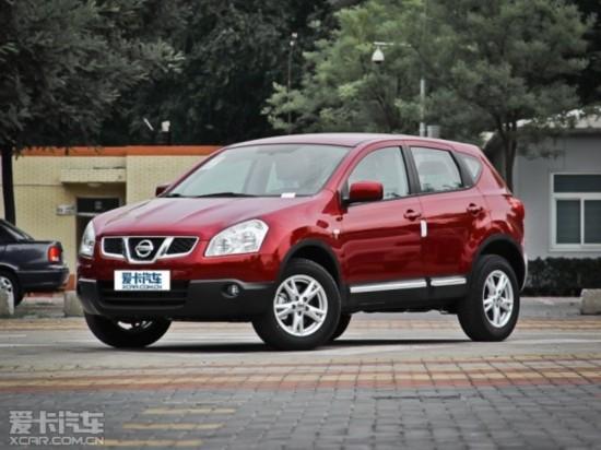 逍客2012_启辰确认将推SUV车型 否认基于逍客打造 - 时尚中国