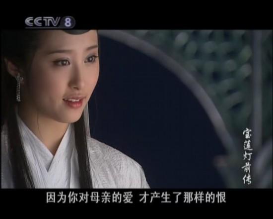 影视剧雷人造型大曝光 王珞丹似蛇精被称 女葛优