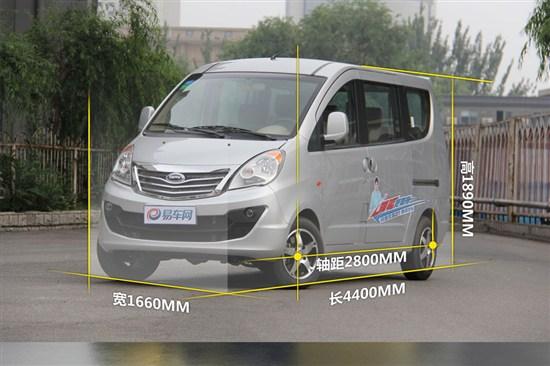 经济之选 试驾开瑞优雅2代舒适型高清图片