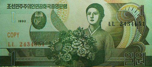 1992版朝鲜货币图案:1元正面: 歌剧《卖花姑娘》里的女主角花妮