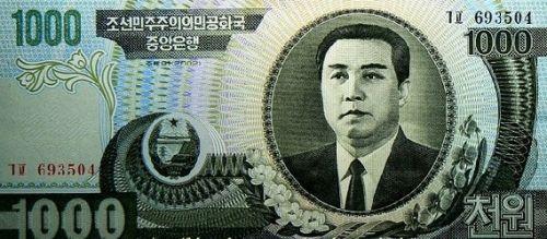 1000元 图案及纸币大小同100元 (颜色略有不同)正面