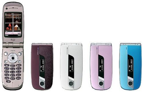 MA N901iC(图片引自estpolis)-日本手机那些事 NEC的手机市场变图片