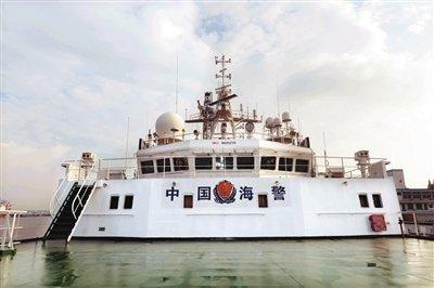 中国海警局正式挂牌 设南海北海东海3个分局
