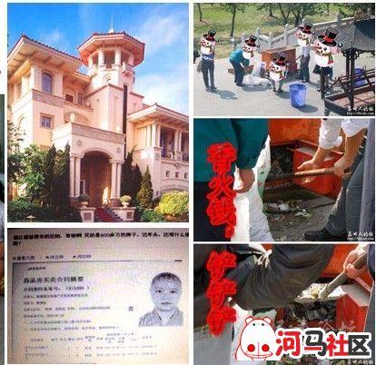 婬淫网_尼姑也不甘落后,网爆四川普照寺尼姑购入价值600万元的豪宅.