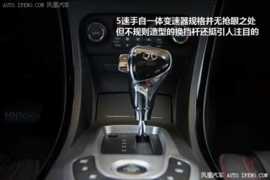 荣威950领衔 c ncap五星安全自主中级车盘点 高清图片
