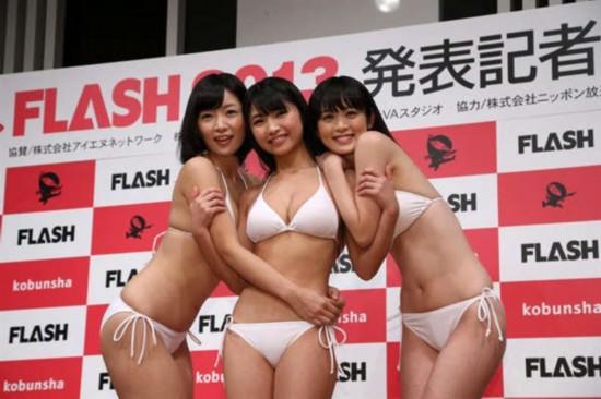 日本打造另类选美 美女秀一字马上演衬衫诱惑