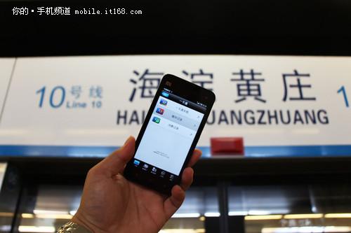 换卡仅10元手机2A刷小米乘苹果v手机【3】地铁手机怎么用手写图片