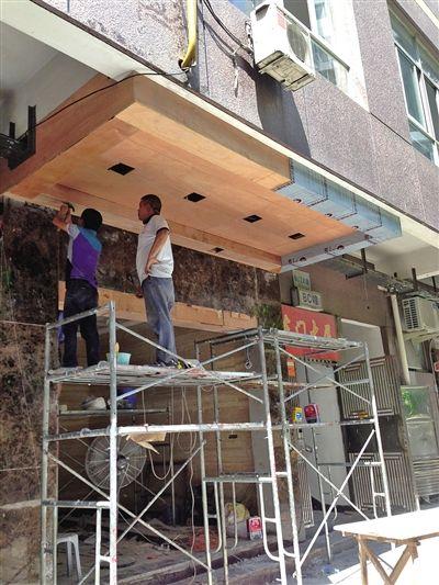 老住区改造提升居住品质 - 陈老师 - wzcxj0910 的博客