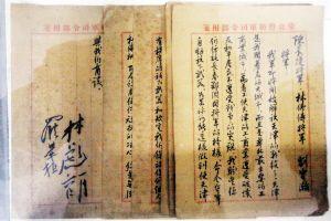 林彪写给陈长捷的信