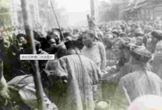 古代凌迟处死罪犯 全过程 照片 中国古代酷刑排行榜