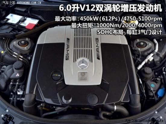 奔驰奔驰amg奔驰s级amg2010款 s65 amg 高清图片