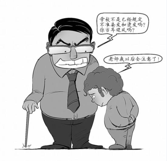 云师大附中发布N条校规:男生不许剃光头女生不
