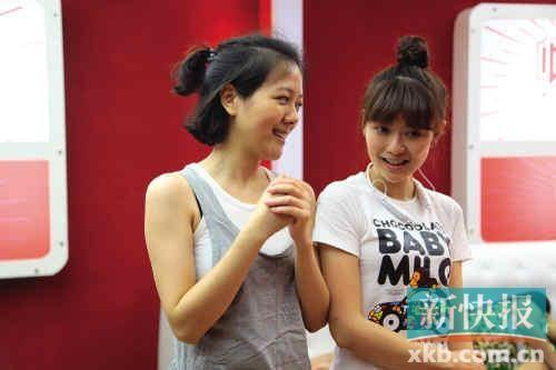 杨乐乐与YOYO