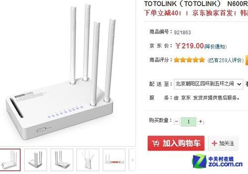WiFi暑期首選 超值大覆蓋無線路由推薦