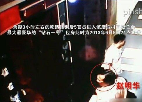 招妓自拍视频_有网友微博爆料称上海市高级人民法院5官员集体招妓,同时上传一段视频