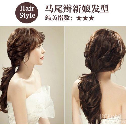 宋慧乔金泰熙韩式纯美发型 夏日准新娘必备(图)