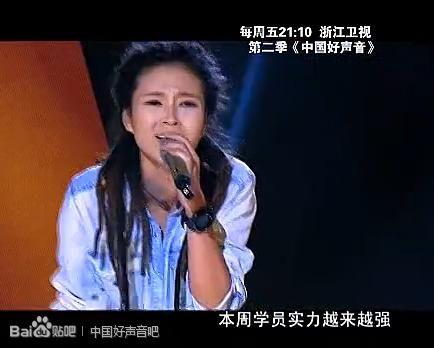 中国好声音第四期歌曲_中国好声音第三季第四期所有歌曲汇总_影视资