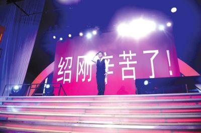 张绍刚《非你莫属》演告别秀BOSS团集体泪崩