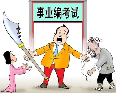 长江漫画:看不懂的v漫画(漫画)润日报卯月图片
